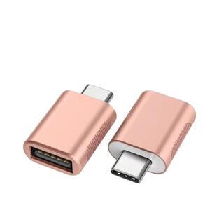 USB2.0:3.0 → USB Type C 変換アダプターフローズンピンク(PC周辺機器)
