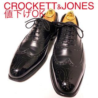 クロケットアンドジョーンズ(Crockett&Jones)の538.CROCKETT&JONES MERCER ウィングチップ 5.5D(ドレス/ビジネス)