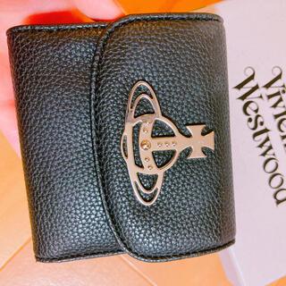 Vivienne Westwood - Vivienne Westwood 三つ折財布