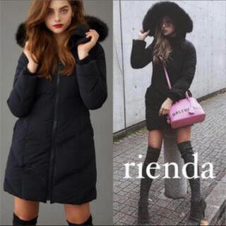 リエンダ(rienda)のrienda ダウンコート(ダウンコート)