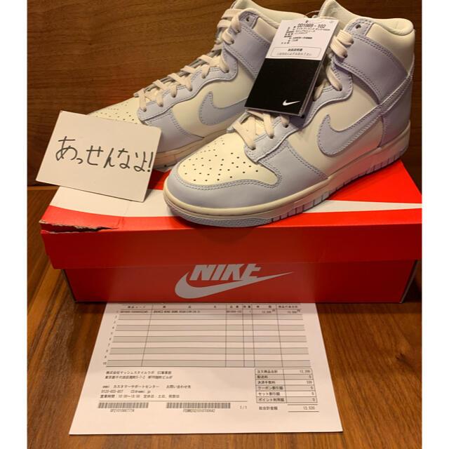 NIKE(ナイキ)のNIKE WMNS DUNK HIGH FOOTBALL GREY 24.5cm レディースの靴/シューズ(スニーカー)の商品写真