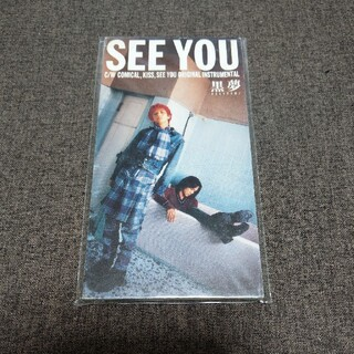 黒夢「SEE YOU」(ポップス/ロック(邦楽))