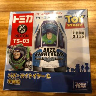 タカラトミー(Takara Tomy)のドリームトミカ ライドオン トイ・ストーリー 03 バズ・ライトイヤー&宇宙船(ミニカー)