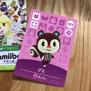 ニンテンドースイッチ(Nintendo Switch)のあつまれどうぶつの森 amiiboカード グミ(その他)