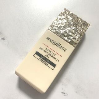マキアージュ(MAQuillAGE)のマキアージュドラマティックスキンセンサーベースEX(化粧下地)