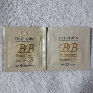 ドクターシーラボ(Dr.Ci Labo)のドクターシーラボ BBPクリームエンリッチ2包セット♡(BBクリーム)