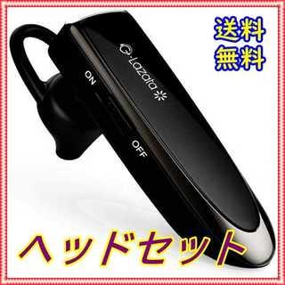 バカ売れ★Glazata Bluetooth 4.1 ヘッドセット ブラック(ヘッドフォン/イヤフォン)