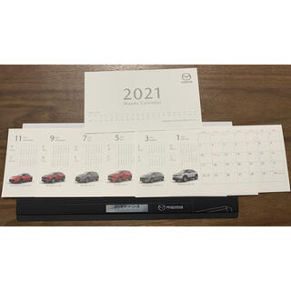 マツダ(マツダ)のマツダ 2021年 卓上カレンダー(カレンダー/スケジュール)