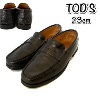 TOD'S - 【TOD'S トッズ】ローファー レディース 茶色 コインローファー 23cm