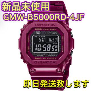 G-SHOCK - G-SHOCK G-SHOCK GMW-B5000RD-4JF