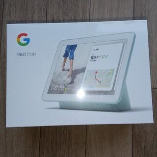 グーグル(Google)のgoogle Nest hab アクア(PC周辺機器)