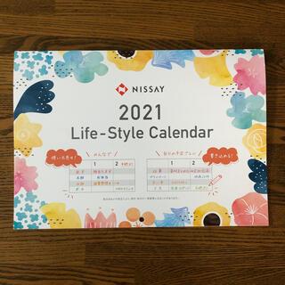 2021年度カレンダーand 卓上カレンダー(カレンダー/スケジュール)