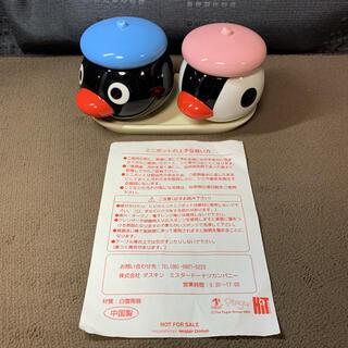 ミニポット pingu   2個セット(食器)