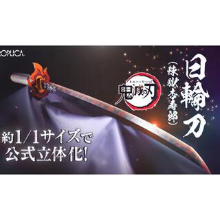 バンダイ(BANDAI)の鬼滅の刃 日輪刀 煉獄(キャラクターグッズ)