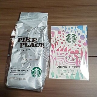 スターバックス  福袋  ドリンクチケット  コーヒーセット