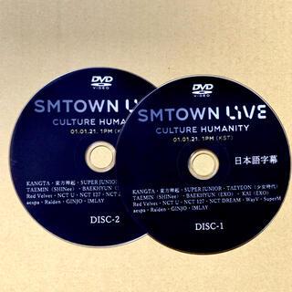 トウホウシンキ(東方神起)のSMTOWN LIVE Culture Humanity ノーカット DVD2枚(K-POP/アジア)