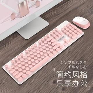 ワイヤレス キーボード+マウス ピンク(PC周辺機器)