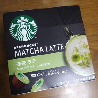 スターバックスコーヒー(Starbucks Coffee)のドルチェグスト スターバックス 抹茶ラテ 2箱 賞味期限2021/2(茶)