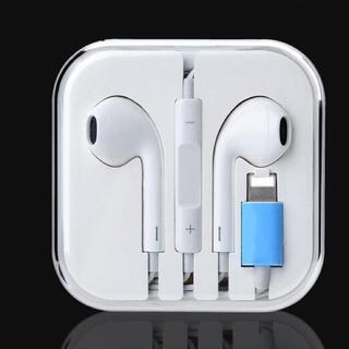 アイフォーン(iPhone)のイヤホン イヤフォン ライトニング端子 iPhone アイフォン (ヘッドフォン/イヤフォン)
