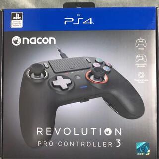 PlayStation4 - 【新品/未開封】Nacon(ナコン) Revolution V3 コントローラー