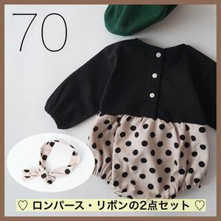 韓国子供服 お洒落 ドット ロンパース  リボン 女の子 70cm(ロンパース)