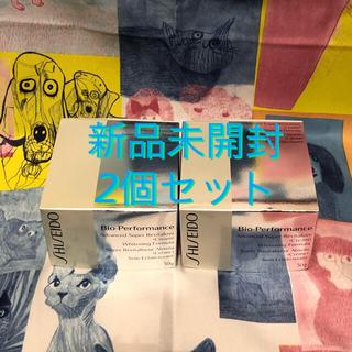 SHISEIDO (資生堂) - 資生堂BOPクリームホワイトEX★2個セット