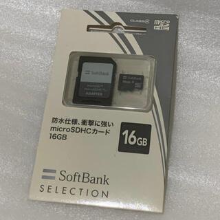 ソフトバンク(Softbank)のSoftBank SELECTION microSD 16GB 未開封(その他)