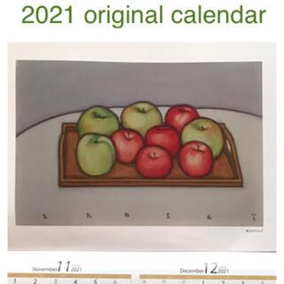笠井誠一 オリジナルカレンダー 42×29.4cm(カレンダー/スケジュール)