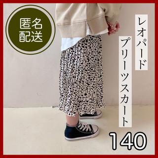 韓国子供服 レオパード プリーツスカート キッズ お洒落 140cm(スカート)