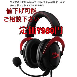 ゲーミングヘッドセット キングストン HYPERX(ヘッドフォン/イヤフォン)