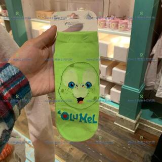 Disney - 上海ディズニーランド オルくん オルメル 靴下 ソックス ラス1