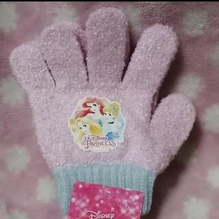 ディズニー(Disney)の【新品】ディズニー プリンセス フワフワ手袋(手袋)