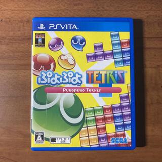 PlayStation Vita - ぷよぷよテトリス(スペシャルプライス) Vita