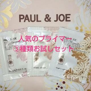 ポールアンドジョー(PAUL & JOE)のPAUL&JOE♡ラトゥーエクラ*モイスチュアライジング*プロテクティング 下地(化粧下地)