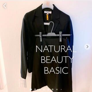 ナチュラルビューティーベーシック(NATURAL BEAUTY BASIC)の ナチュラルビューティー ベーシック スカートスーツ 上下セットアップ ブラック(スーツ)