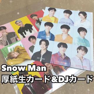 Johnny's - Snow Man 厚紙 DJカード Myojo duet スノーマン