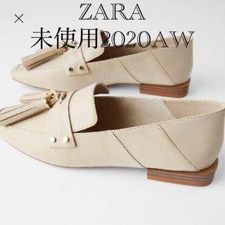 ザラ(ZARA)のZARA 試着のみ タッセル ローファー レザー フラットシューズ 2020 (ローファー/革靴)