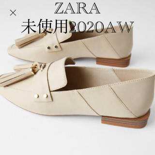 ZARA - ZARA 試着のみ タッセル ローファー レザー フラットシューズ 2020