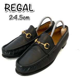 REGAL - 美品【REGAL リーガル】ビットローファー 革靴 黒色 24.5cm