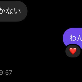 あ(ローファー)
