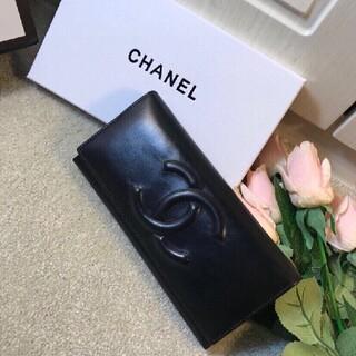 シャネル(CHANEL)のシャネル ノベルティートートバッグ(チーク/フェイスブラシ)