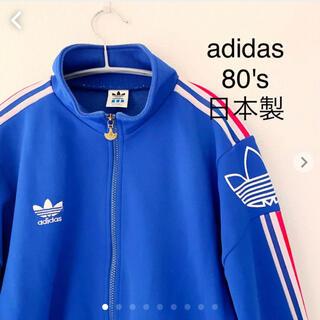 アディダス(adidas)のアディダス トレフォイル 80〜90's ジャージ デサント adidas (ジャージ)