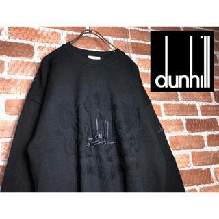 ダンヒル(Dunhill)の【レア・90s】danhill ダンヒル 美品 ロゴ刺繍 ニット セーター 黒(ニット/セーター)