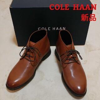 コールハーン(Cole Haan)の新品未使用 Cole Haan Holland Grand チャッカ ブーツ(ブーツ)