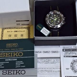 セイコー(SEIKO)の希少!セイコー SEIKO KINETIC LANDCOMPASS 5M62(腕時計(アナログ))