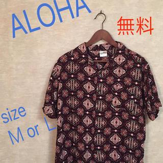 【新品未使用】アロハシャツ2(シャツ)