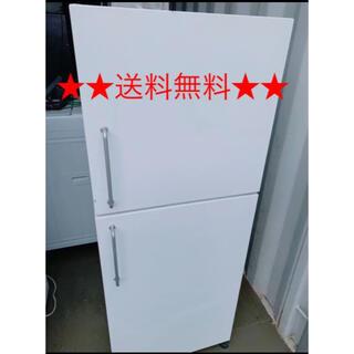 MUJI (無印良品) - 2ドア 冷凍冷蔵庫/無印良品☆送料無料☆
