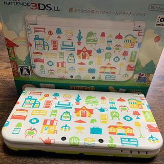 ニンテンドー3DS - Newニンテンドー3DS LL どうぶつの森 ハッピーホームデザイナーパック/3