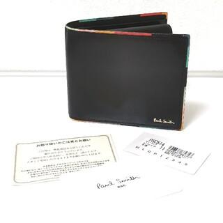ポールスミス(Paul Smith)のPaul Smith 新作 2つ折り財布 ブラック 小銭入れ付き 国内正規品(折り財布)