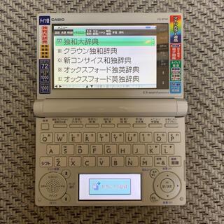 カシオ(CASIO)のXD-B7100 ドイツ語 CASIO 電子書籍 EX-word (電子ブックリーダー)